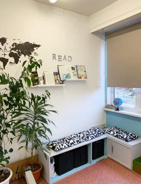 Место для чтения и отдыха, где дети могут с пользой провести время