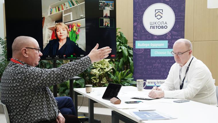 Российские директора школ обсудили перспективы формирования экспертного сообщества на онлайн-семинаре